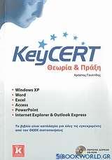 Key CERT