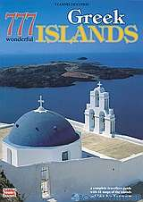 777 Wonderful Greek Islands