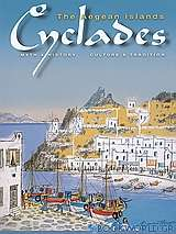 Cyclades. The Aegean Islands