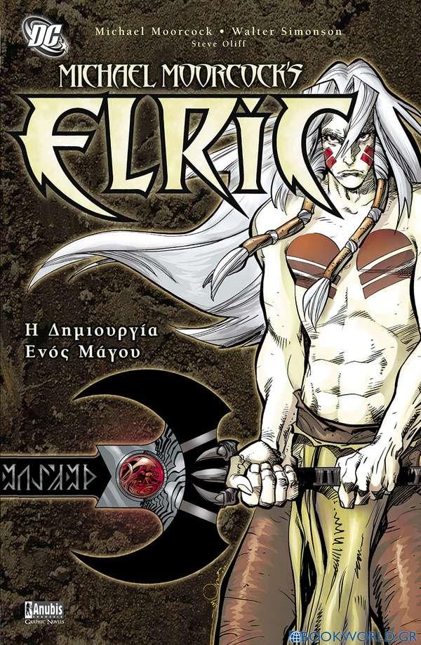 Elric: Η δημιουργία ενός μάγου