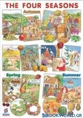 Αφίσα - The Four Seasons