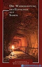 Die Wasserleitung des Eupalinos auf Samos