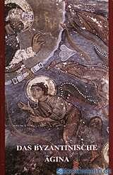 Das byzantinische Ägina