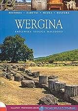 Wergina
