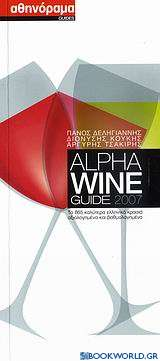 Alpha Wine Guide 2007