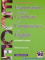 The University of Michigan Examination for the Certificate of Competency in English (ECCE)