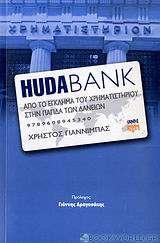 HudaBank
