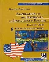The University of Michigan Examination for the Certificate of Proficiency in English