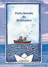 Petite histoire du Dodécanèse