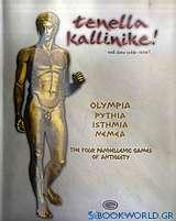 Tenella Kallinike!
