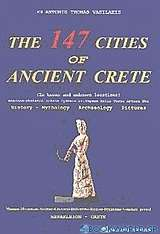 The 147 Cities of Ancient Crete
