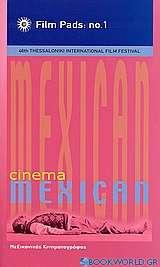 Cinema Mexican: Μεξικανικός κινηματογράφος