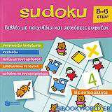 Sudoku 5-6 ετών