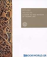 Benaki Museum, a Guide to the Museum of Islamic Art