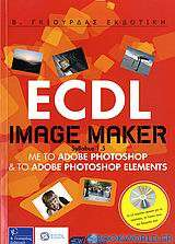 ECDL ImageMaker