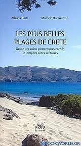 Les plus belles plages de Grete