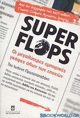 Super Flops