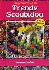 Trendy Scoubidou