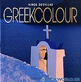 Greek Colour