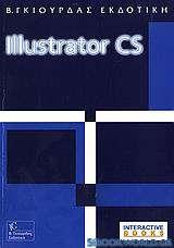 Illustrator CS 2