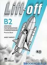Lift-off. B2 Κρατικό Πιστοποιητικό Γλωσσομάθειας