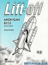Lift-off. Michigan ECCE
