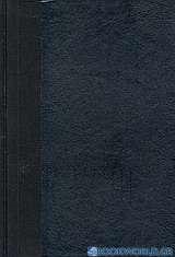 Τα εν τοις κωδίξι του πατριαρχικού αρχειοφυλακίου σωζόμενα επίσημα εκκλησιαστικά έγγραφα τα αφορώντα εις τας σχέσεις του Οικουμενικού Πατριαρχείου προς τας εκκλησίας Ρωσσίας, Βλαχίας και Μολδαβίας, Σερβίας, Αχρίδων και Πεκίου