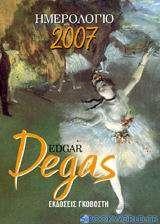 Ημερολόγιο 2007: Edgar Degas