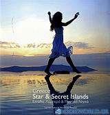 Greece Star & Secret Islands