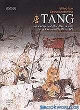 Η Κίνα των Tang