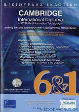 Cambridge International Diploma in IT Skills (Information Technology) 6 & 1