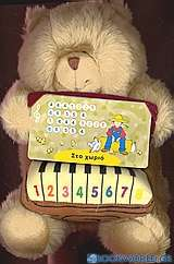 Το αρκουδάκι πιανίστας