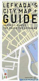 Lefkada's City Map and Guide