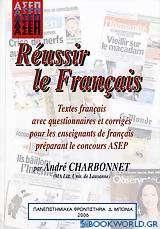 Réussir le Français