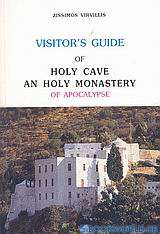 Visitor's Guide of Holy Cave an Holy Monastery of Apocalypse