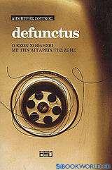 defunctus