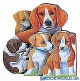 Σκυλάκια παιχνιδιάρικα