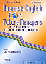 Business English for Future Managers