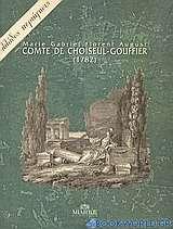 Ελλάδος περιήγησις (1782)