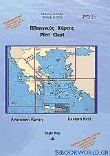 Πλοηγικός χάρτης PC11