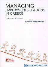 Managing Employment Relations in Greece