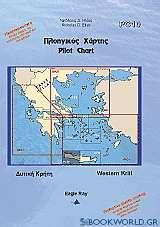 Πλοηγικός χάρτης PC10