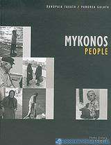 Mykonos People