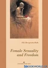 Female Sexuality and Freedom