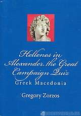 Hellenes in Alexander the Great Campaign Quiz