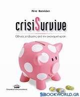 crisiSurvive