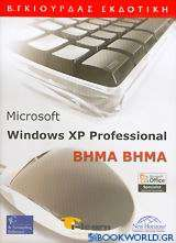 Microsoft Windows WP Professional