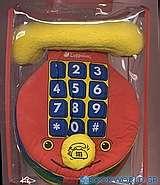 Το τηλέφωνό μου