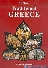All about Traditional Greece