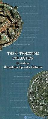 The G. Tsolozidis Collection